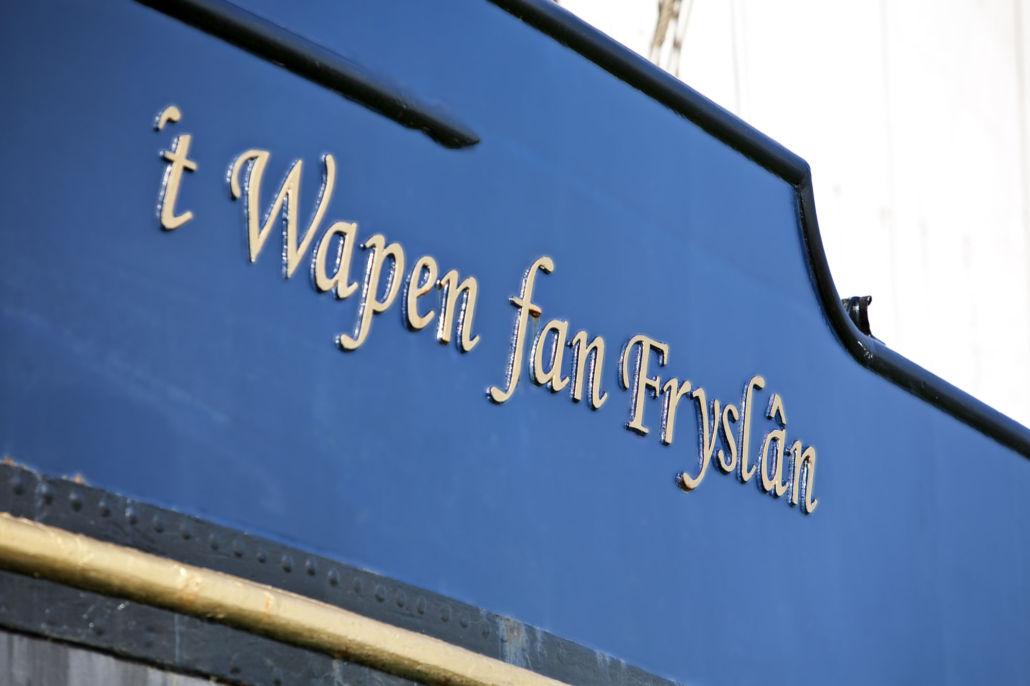 Aanlegplaats Tweemastschoener T Wapen fan Fryslan